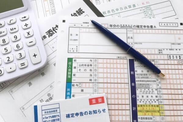 節税、税務調査対策のイメージ