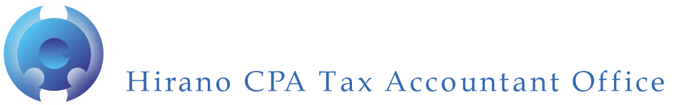 平野公認会計士・税理士事務所 - 介護事業や国際税務に強い大阪市西成区の税理士・公認会計士